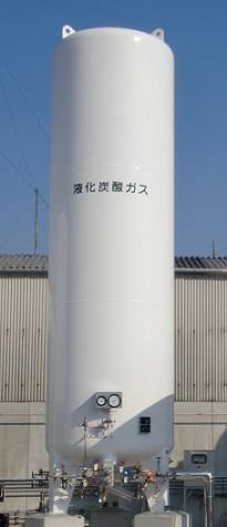 定置式超低温貯槽 - CE-25詳細【液化炭酸ガス】-