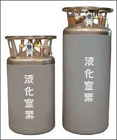 可搬式超低温容器 - SUPER 50-N-S / 100-N-S -