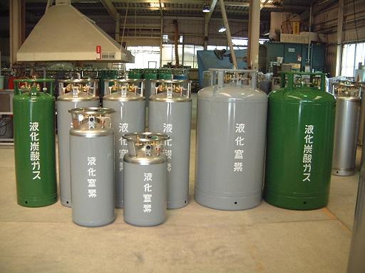 可搬式超低温容器 - SUPER495 -